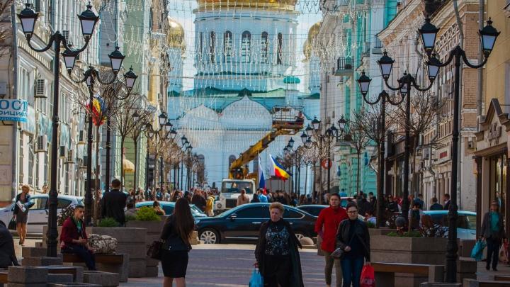 Майский график: как в Ростове будут работать травмпункты, банки и другие организации в праздники