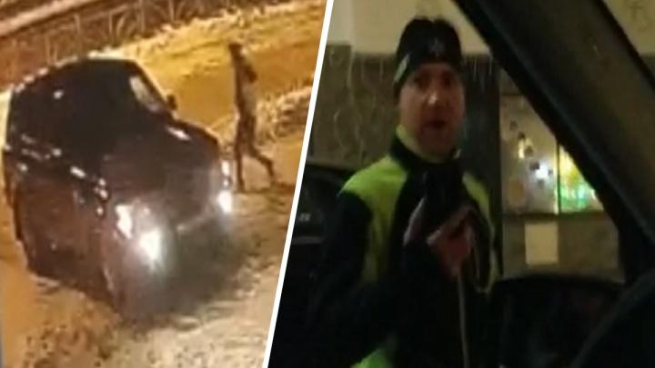 «Начал орать, что его задавили»: в районе УНЦ мужчина бросился на машину и заявил в ГИБДД об аварии