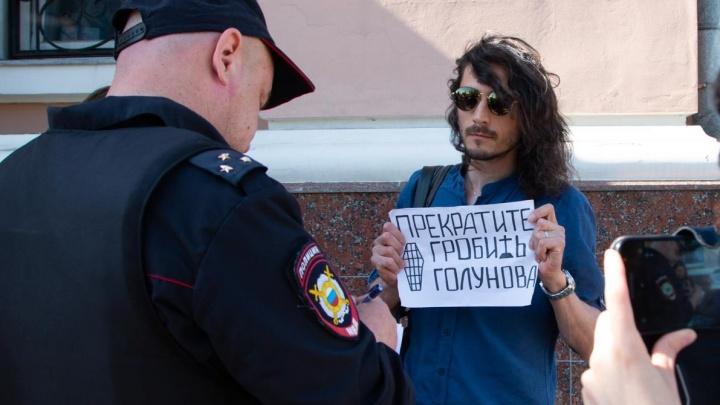 «Я еще не запуган»: в Архангельске подняли плакаты за Ивана Голунова