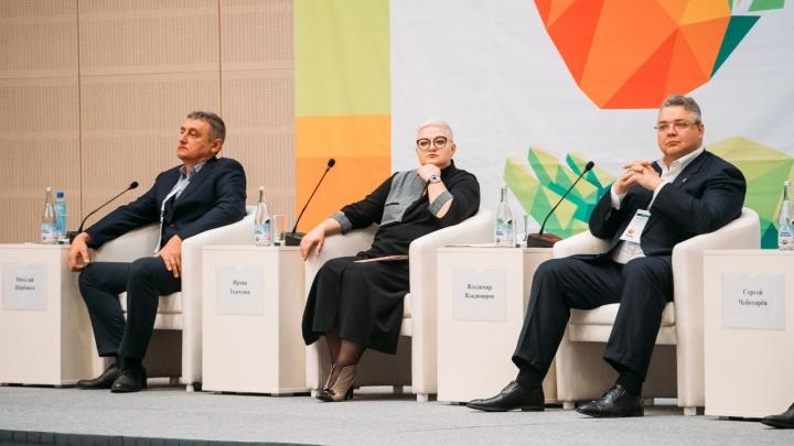 Перспективы рынка яблок обсудили на международной конференции