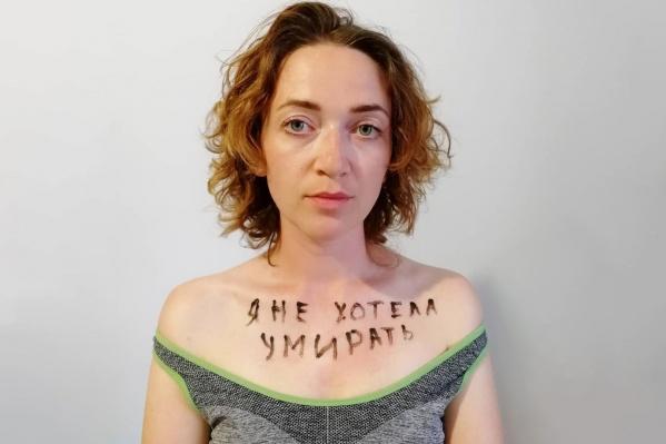 Ольга уверена: терпеть домашнее издевательство и побои нельзя