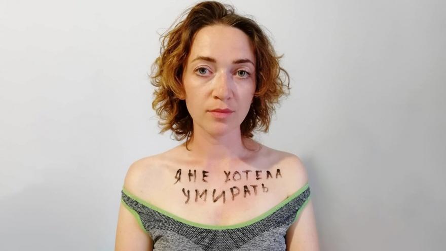 #ЯНеХотелаУмирать: блогер из Уфы — о том, почему терпеть дома побои и унижения не норма