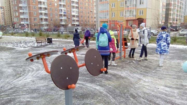 Новый семейный парк с трассой для машинок открыли в Северном
