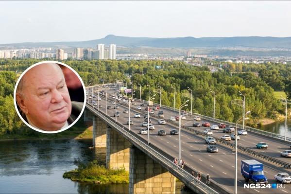 Октябрьскому мосту присвоили имя Федирко