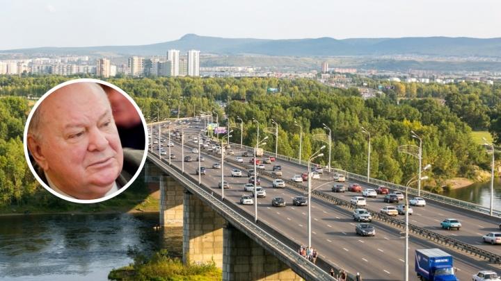 Октябрьскому мосту Красноярска присвоили имя Павла Федирко