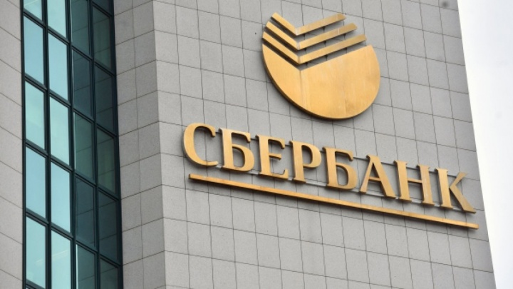 «Сбербанк Бизнес Онлайн» признан лучшим интернет-банком России по версии Global Finance
