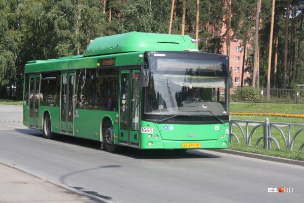 До конца года парк муниципальных автобусов пополнится 50 машинами, и для них построят новую газовую заправку