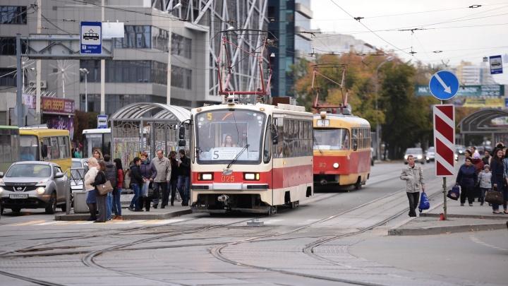 В Google Maps покажут движение автобусов и трамваев Екатеринбурга