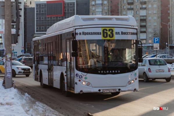 Теперь, чтобы ездить на автобусе, не обязательно носить с собой мелочь