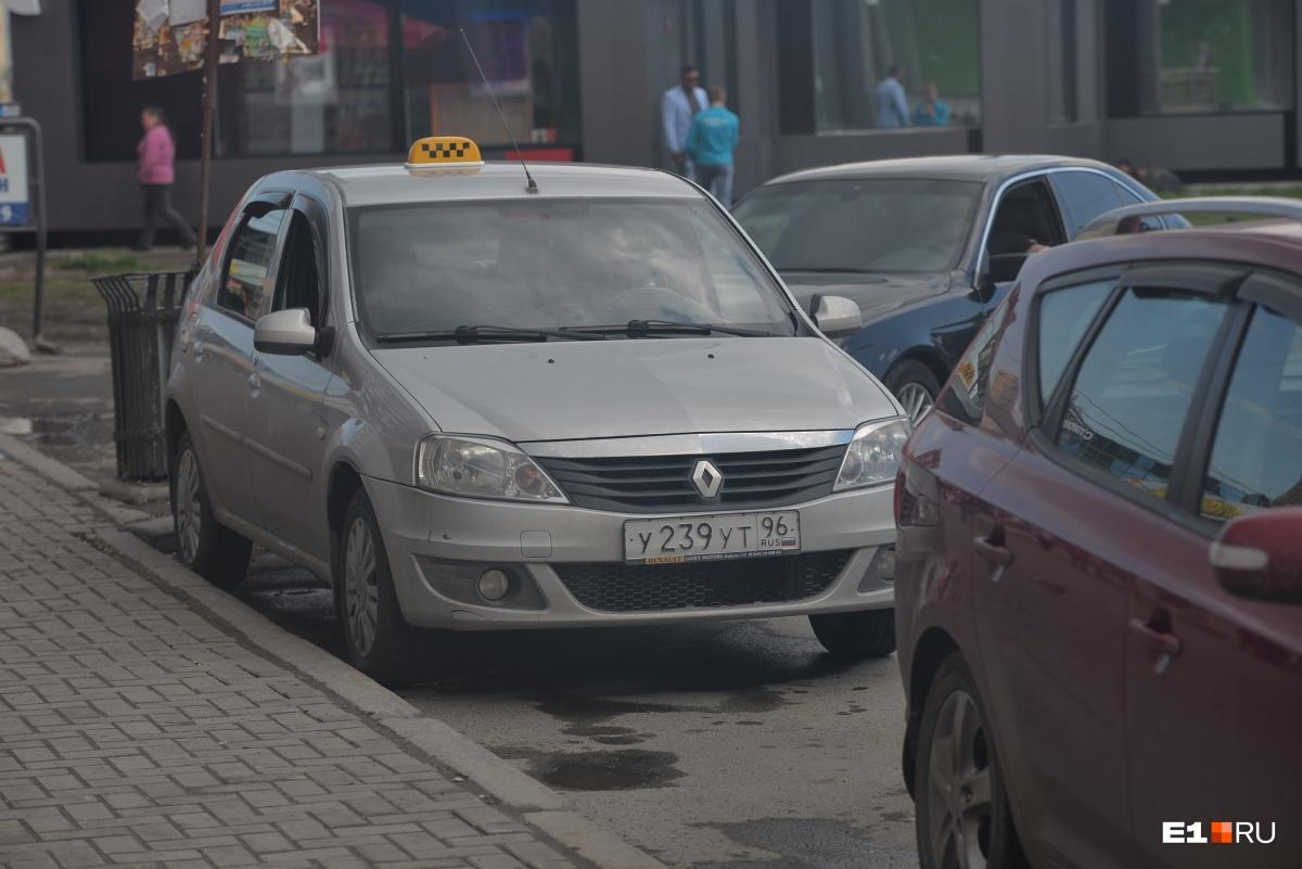 Пострадавший в ДТП пассажир такси может получить страховую выплату