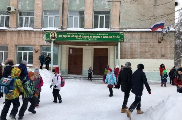 ФСБ Архангельской области: информации об обнаруженных бомбах пока нет