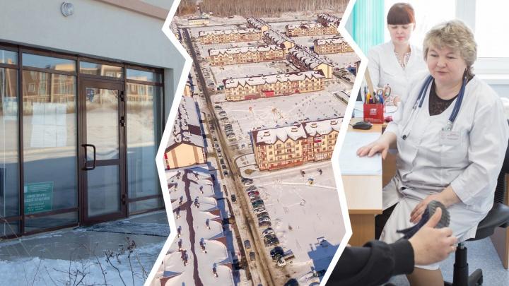 Детей из микрорайона под Челябинском отправили лечиться в больницу за 40 километров