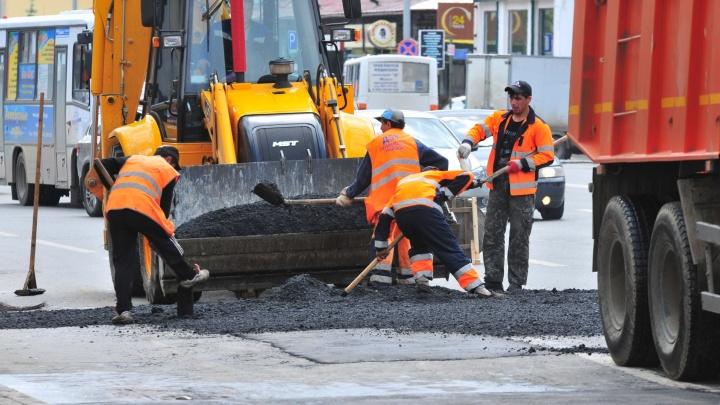 Стал известен список дорог в Екатеринбурге, которые отремонтируют в 2018 году