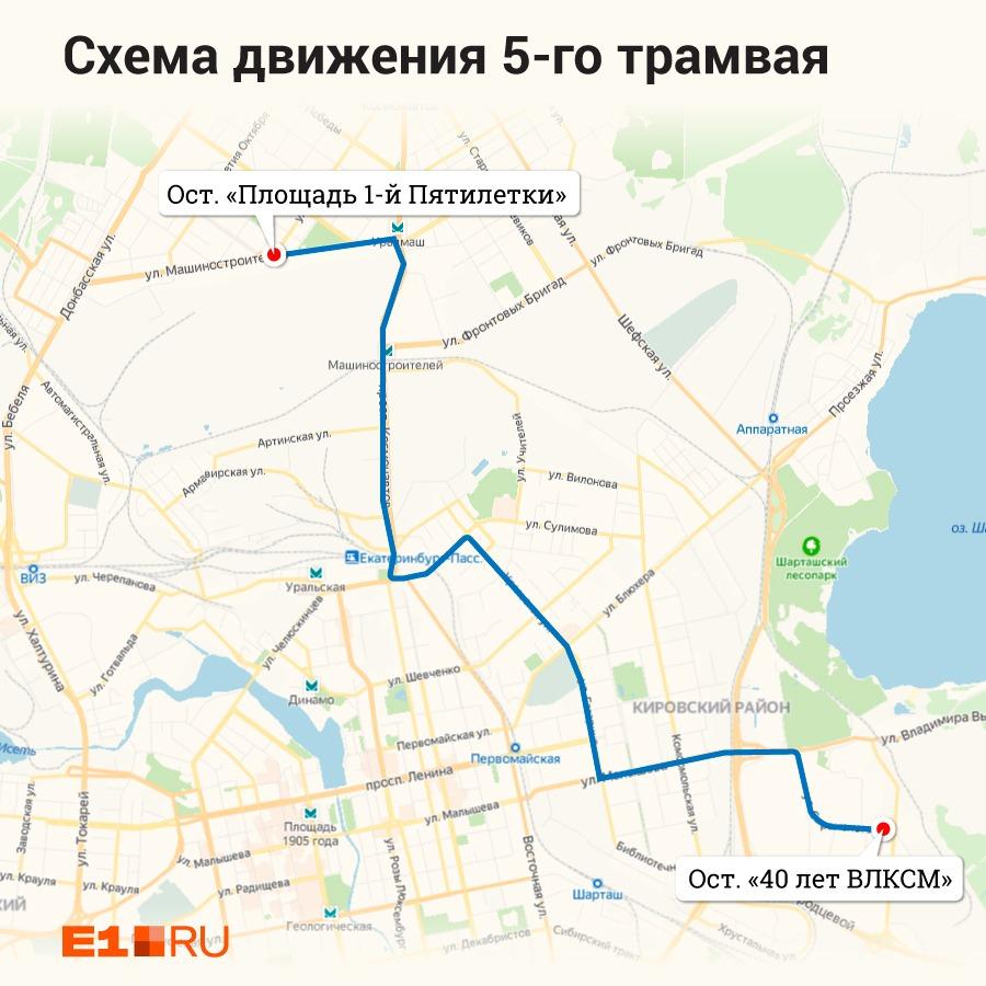 Новая схема, по которой с весны начнет курсировать трамвай №5