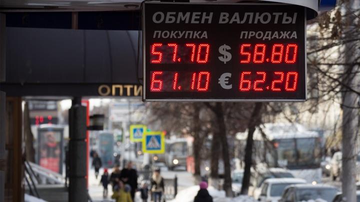 Из Уфы пытались вывести на иностранные счета 127 миллионов рублей