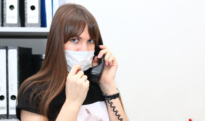 «Носите маски»: какие штаммы гриппа свирепствуют в Самарской области