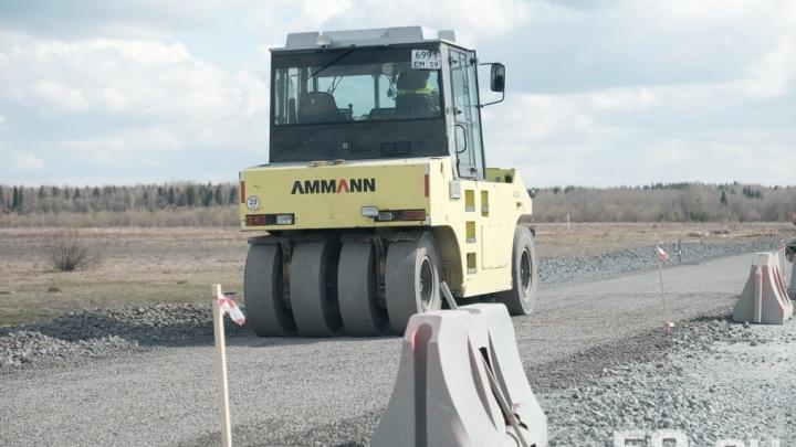 Новая дорога и остановки: на севере Прикамья до конца года отремонтируют трассу