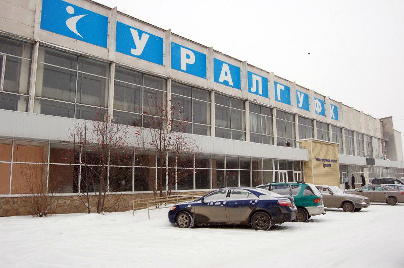 Помогал получить контракт: главному по закупкам УралГУФКа огласили приговор за взятку от бизнесменов