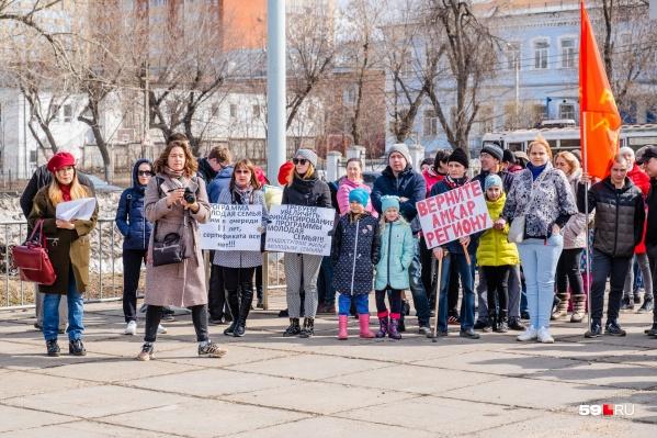 На митинг пришли в основном учителя, родители и ученики 48 и 49 школ