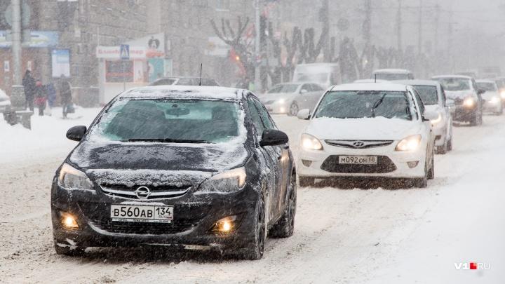 К середине недели на Волгоградскую область обрушатся снег, туман и пронизывающий ветер