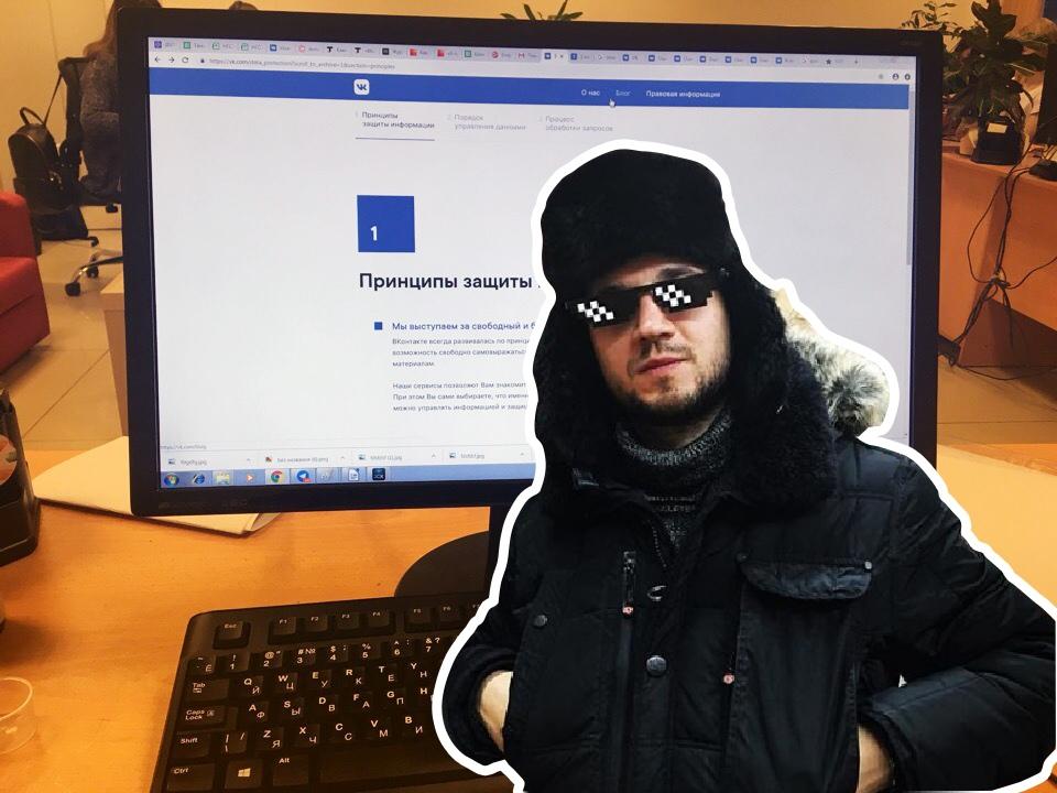 Частное Порно Школьниц Вконтакте
