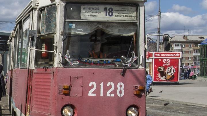 Двум трамваям на левом берегу укоротили маршруты