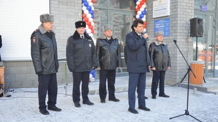 В Академическом открыли новый участковый пункт полиции