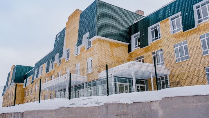 Казначейство не нашло нарушений при строительстве геронтологического центра в Перми