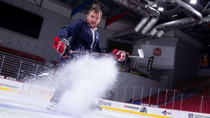 «Свободный лёд»: в Челябинске запустили хоккейное шоу, где царит свобода слова и нет запретных тем