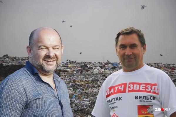 Виктор Шерягин и Игорь Орлов предлагают не разрешать проводить референдум о запрете ввоза мусора в Архангельскую область