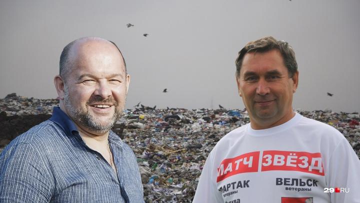 «Противоречит конституции»: Игорь Орлов предложил депутатам не разрешать «мусорный» референдум