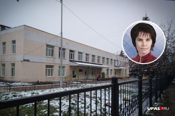 Женщина работала воспитательницей в детсаде Кировского района города