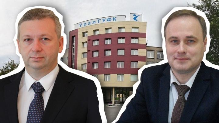В Уральском университете физкультуры, где два ректора погорели на взятках, выбрали нового руководителя