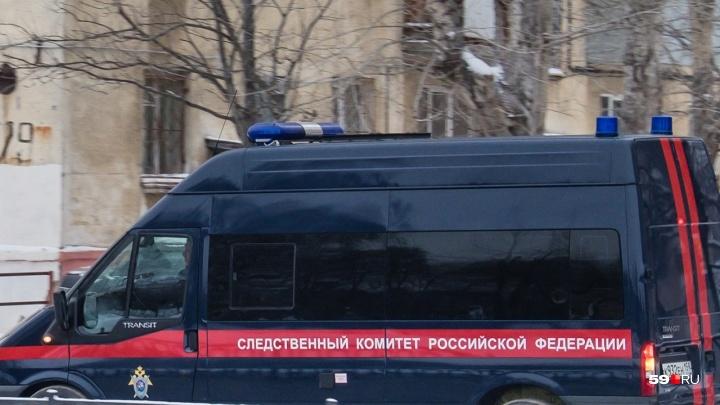В Лысьве следователя СКР обнаружили мертвым