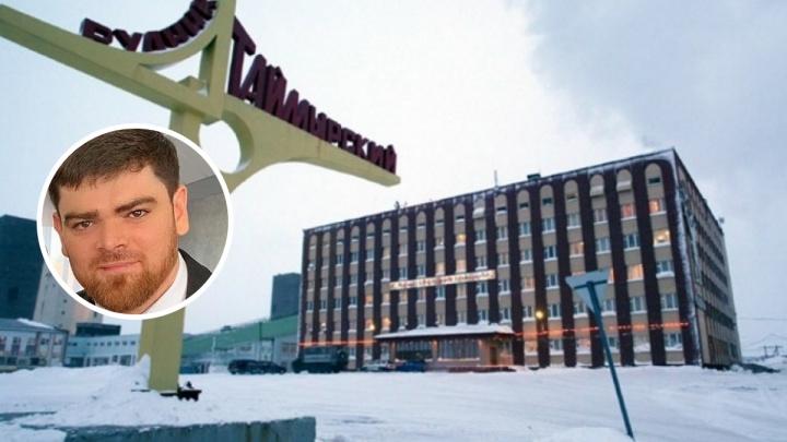 Подозреваемому во взятке норильскому прокурору оставили зарплату с доплатами