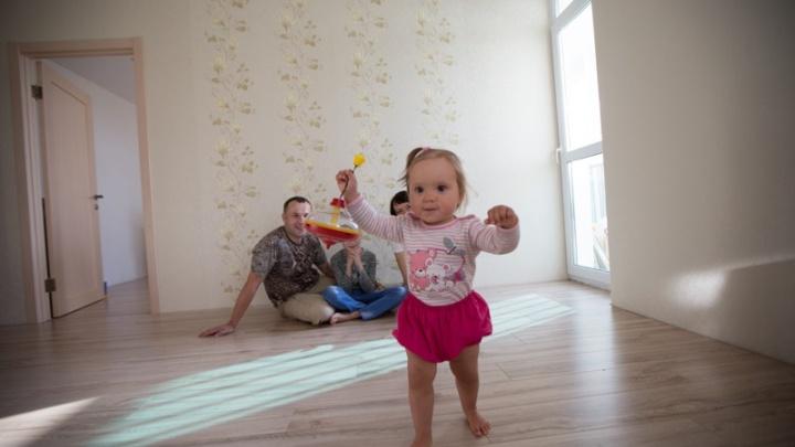 Платежи по процентам стали существенно меньше: о новой программе льготной ипотеки для семей с детьми