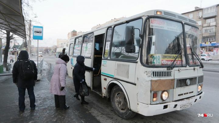 «Пользуются, что у людей нет выбора»: челябинский перевозчик повышает цены на популярном маршруте