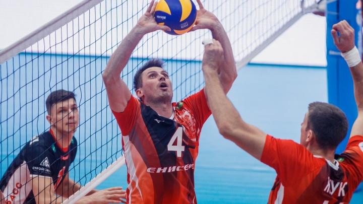 В 2022 году Красноярск примет чемпионат мира по волейболу