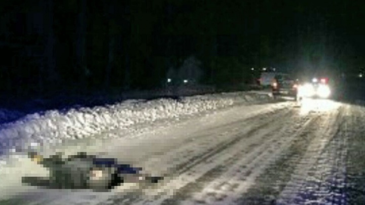 «Лежал на дороге»: под Челябинском погиб пешеход