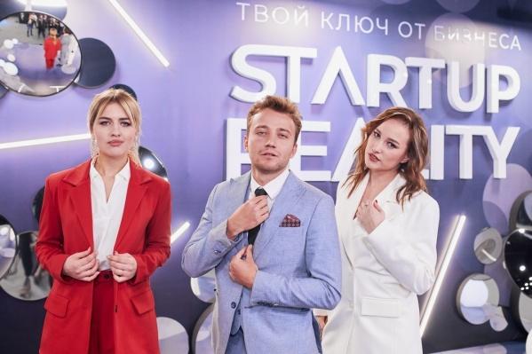Прием заявок на участие во втором сезоне проекта «#startup_reality.Твой ключ от бизнеса» завершен. Из 600 бизнес-идей выберут 40, которые будут представлены на публичной предзащите в Академии единоборств РМК