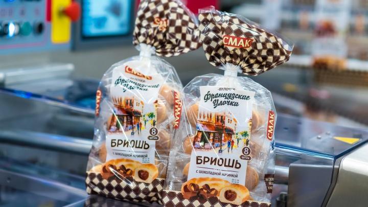 По оригинальной французской рецептуре: хлебокомбинат «СМАК» запускает производство булочек-бриошей