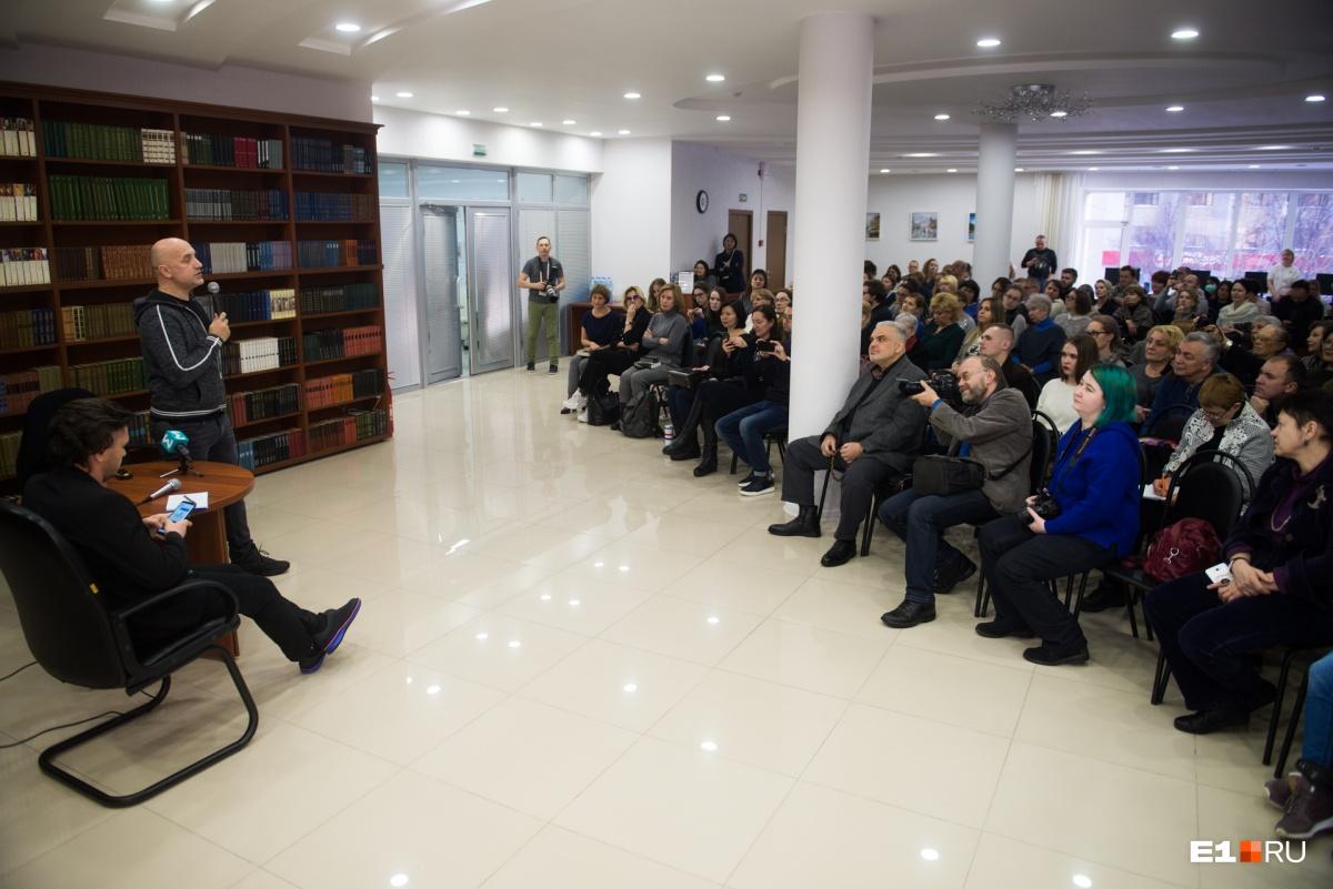 Зал в библиотеке на Антона Валека, 12 был полностью заполнен