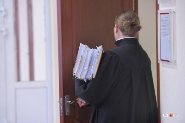 Решение принял суд города Сысерти