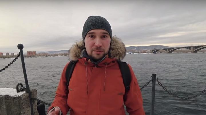 Урбанист снял ролик про Красноярск, раскритиковал светофоры и похвалил скамейки