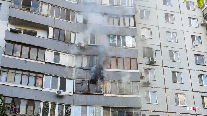 «Стёкла почернели»: в Самаре горела квартира на улице Советской