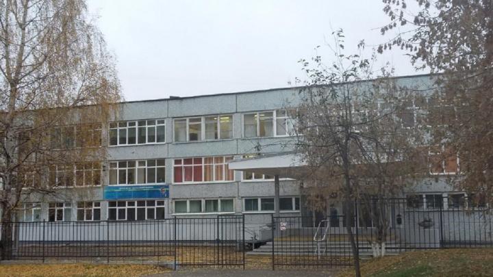 В Перми эвакуировали учеников и педагогов школы №120. Что случилось?