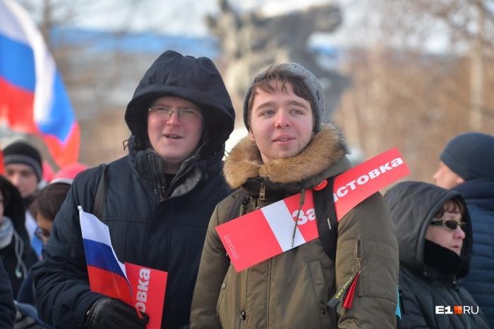 Забастовка проходит в сквере на Большакова