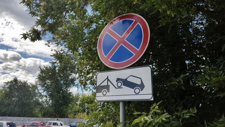 В Кургане на ряде улиц запретили ночную парковку