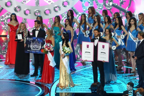 Финальное шоу конкурса традиционно проходит в апреле в Москве