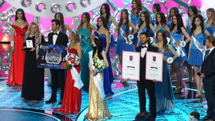 Поморские красавицы смогут побороться за место в конкурсе «Мисс Россия — 2019»